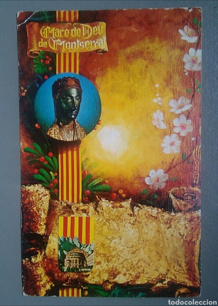 ESTAMPA FELICITACIÓN NAVIDAD MARE DE DEU DE MONTSERRAT DBLADE 1976 / 8,5 X 13,5 CM (Postales - Postales Temáticas - Navidad)