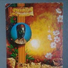 Postales: ESTAMPA FELICITACIÓN NAVIDAD MARE DE DEU DE MONTSERRAT DBLADE 1976 / 8,5 X 13,5 CM. Lote 125075382