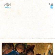 Postales: FELICITACION DE NAVIDAD. FERRANDIZ. MEDIDAS : 10 X 14 CM.. Lote 126236115