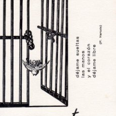 Postales: FELICITACION DE NAVIDAD. FERRANDIZ. MEDIDAS : 16,5 X 11,5 CM.. Lote 126237863