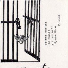 Postales: FELICITACION DE NAVIDAD. FERRANDIZ. MEDIDAS : 16,5 X 11.5 CM.. Lote 126238963