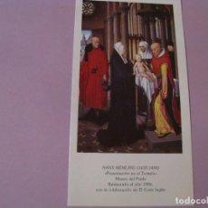 Postales: POSTAL DE NAVIDAD. EL CORTE INGLES. 1986.. Lote 127001935