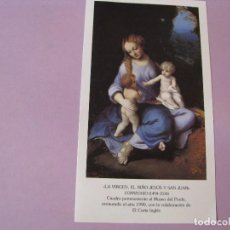 Postales: POSTAL DE NAVIDAD. EL CORTE INGLES. 1990.. Lote 127002127