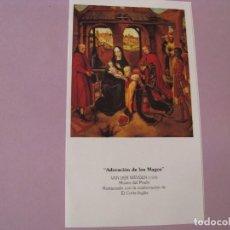 Postales: POSTAL DE NAVIDAD. EL CORTE INGLES. 1997.. Lote 127002307