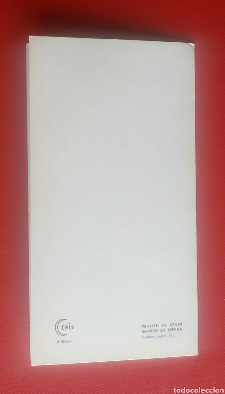 Postales: tarjeta diptico felicitacion navidad sagrada familia barcelona años 70 chis - Foto 2 - 127796730