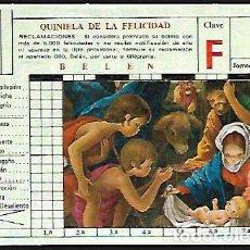 Postales: FELICITACION NAVIDAD VERNET ? * QUINIELA DE LA FELICIDAD * 1973. Lote 156535740
