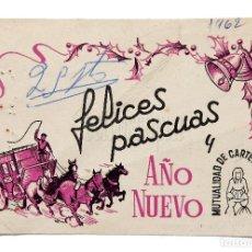 Postales: FELICITACION DE NAVIDAD O PASCUA EL CARTERO. MUTUALIDAD DE CARTEROS URBANOS AÑOS 60. Lote 128178043