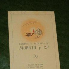 Postales: FABRICA DE SACARINA DE MORATO Y CIA - TARJETON FELICITACION NAVIDAD Y AÑO NUEVO 1945-1946. Lote 134115658
