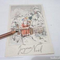 Postales: ANTIGUA POSTAL NAVIDAD CON PURPURINA AÑOS 60. Lote 135239854