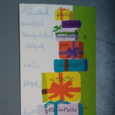 Postales: TARJETA FELICITACIÓN NAVIDAD REGALOS IMPRESA EN ITALIA / 9,5 X 22 CM. Lote 137132409