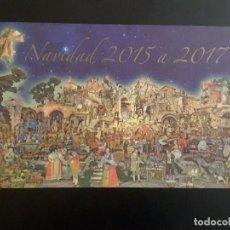 Postales: TARJETA NAVIDAD 2015 A 2017. Lote 137157678