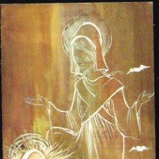 Postales: FELICITACION NAVIDAD ROSER PUIG * MARIA CON JESÚS * IBERIA (LÍNEAS AÉREAS )1969 ( 16 X 11,50 ). Lote 139789770