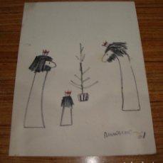 Postales: FELICITACION ORIGINAL CARBONCILLO DESCONOCEMOS FIRMA 1961 . Lote 140458874