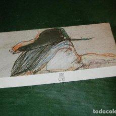 Postales: FELICITACION NAVIDAD PSOE 1985. Lote 141593070