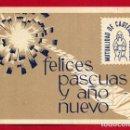 Postales: FELICITACION DE NAVIDAD , EL CARTERO MUTUALIDAD CARTEROS URBANOS , ORIGINAL , F3. Lote 159879184
