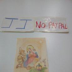 Postales: ANTIGUA POSTAL FELICITACIÓN NAVIDAD NAVIDEÑA AÑOS 80 TROQUELADA EDICROMO ESTA ESCRITA. Lote 142952396