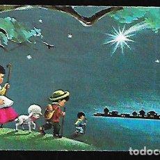 Postales: TARJETA NAVIDAD * PASTORES CAMINO DE BELÉN * 1975. Lote 143088658