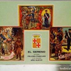 Postales: FELICITACION NAVIDEÑA DEL SERENO. Lote 143253034
