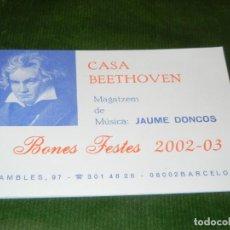 Postales: FELICITACION NAVIDAD CASA BEETHOVEN BARCELONA 2002-2003 EN FORMA DE LIBRO PARTITURA. Lote 144048702