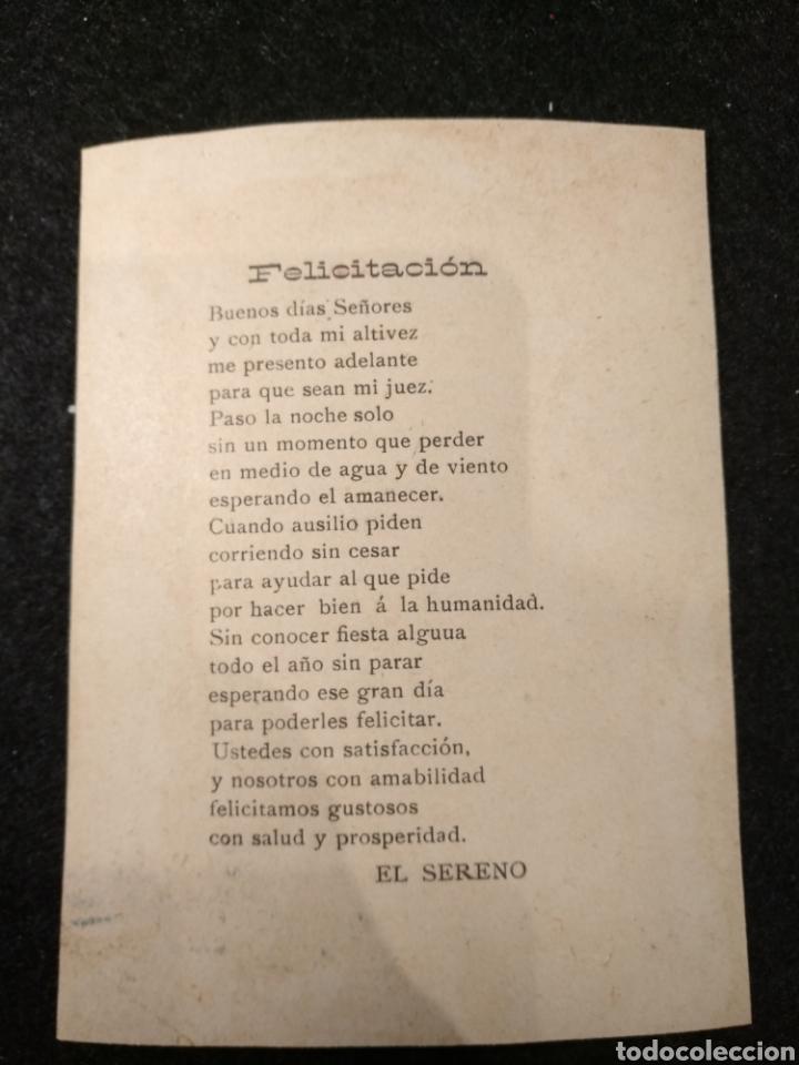 Postales: Felicitación navideña. El Sereno - Foto 2 - 146299913