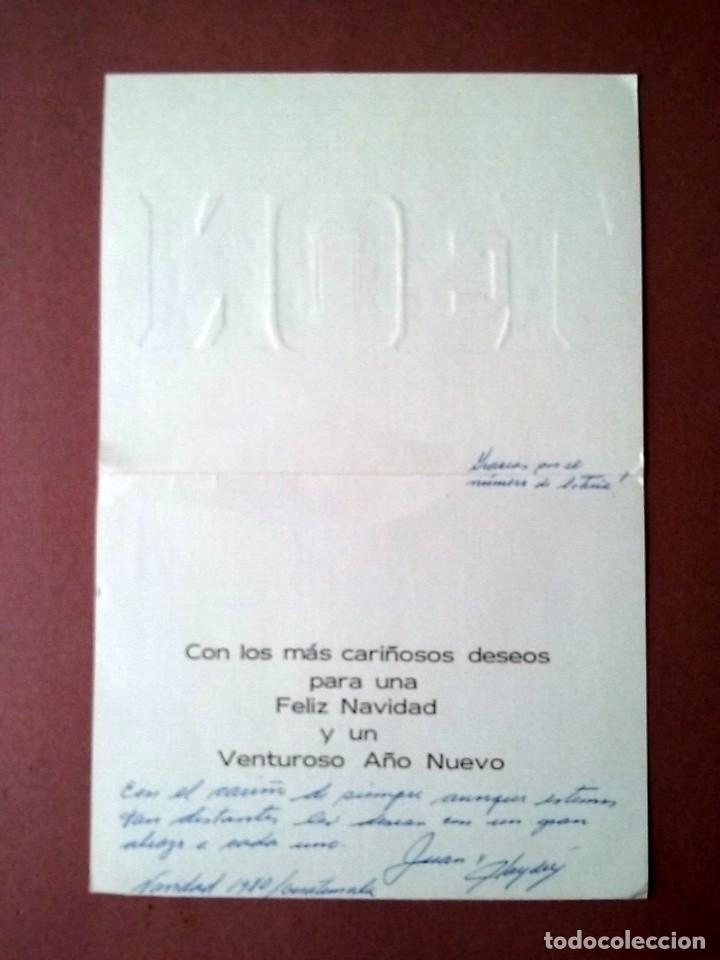 Postales: POSTAL NAVIDAD NOEL. FELICITACIONES DE AMÉRICA. IGSAL SIGMA. EL SALVADOR. DÍPTICA. ESCRITA EN 1980. - Foto 2 - 147752770
