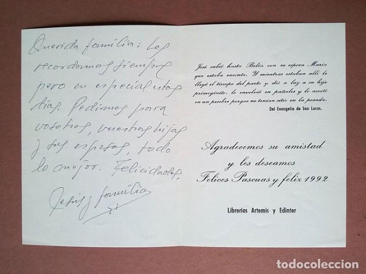 Postales: POSTAL NAVIDAD CR. LIBRERÍAS ARTEMIS Y EDINTER. DE LA RIVA HNOS. GUATEMALA. DÍPTICA. ESCRITA 1991. - Foto 2 - 147754350