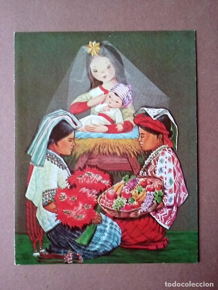 POSTAL NAVIDAD. LIBRERÍAS ARTEMIS Y EDINTER. DE LA RIVA HNOS. GUATEMALA. DÍPTICA. ESCRITA 1984. (Postales - Postales Temáticas - Navidad)
