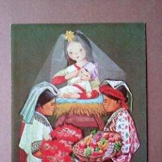 Postales - POSTAL NAVIDAD. LIBRERÍAS ARTEMIS Y EDINTER. DE LA RIVA HNOS. GUATEMALA. DÍPTICA. ESCRITA 1984. - 147754862