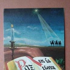 Postales: POSTAL NAVIDAD. ARTEMIS. MARYKNOLL GUILD. LITOGRAFÍA ZADIK. GUATEMALA. DÍPTICA. ESCRITA 1975.. Lote 147756630