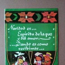 Postales: POSTAL NAVIDAD CR. LITOGRAFÍA CAISA. GUATEMALA. DÍPTICA. ESCRITA 1981.. Lote 147759786