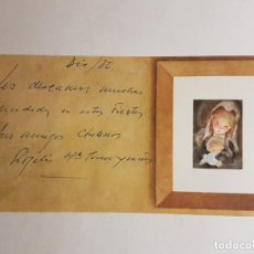 Postales: FELICITACION NAVIDAD PORTUGUES. Lote 147909346