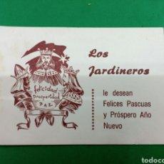 Postales: FELICITACIÓN DE NAVIDAD DE LOS JARDINEROS AOS 1970. Lote 149385249