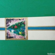 Postales: FELICITACIÓN DE NAVIDAD AÑOS 1970 , CALZADOS SALOM ,S.A. , PALMA DE MALLORCA. Lote 149437857