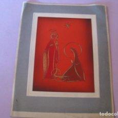 Postales: POSTAL DIPTICA DE NAVIDAD. ED. ORTIZ. 1963. ESCRITA. 20X15,5 CM.. Lote 150024486