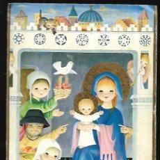 Postales: FELICITACION NAVIDAD FERRÁNDIZ * MARIA Y JESÚS CON UNOS PASTORES * 1967 ( 17X 12 ). Lote 198498462