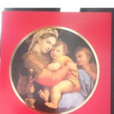 Postales: POSTAL ESPECIAL DE NAVIDAD - UNICEF 5. Lote 150754254