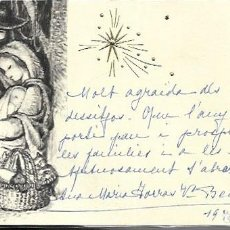 Postales: FELICITACION NAVIDAD FERRÁNDIZ * 1975 *( 16 X 8 ). Lote 151411758