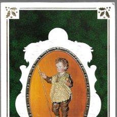 Postales: FELICITACION NAVIDAD* NIÑO JESÚS DE PASTORCILLO * 1973 (23 X 14). Lote 151419326
