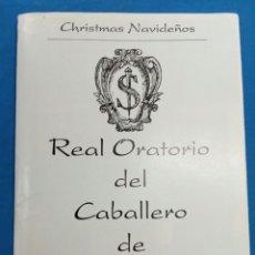 Postales: MUESTRARIO Y HOJA DE PEDIDO , REAL ORATORIO DEL CABALLERO DE GRACIA, CHRISTMAS NAVIDEÑOS ,AÑOS 1970. Lote 152468476