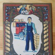 Postales: EL REPARTIDOR EN AUTO CAMION LES DESEA FELICES NAVIDADES ED. VCO. Lote 153563302