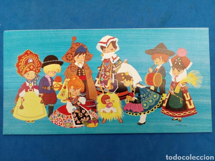 Postales: Postal Navideña , Cotera, Ediciones Fher , año 1970 - Foto 2 - 154230173