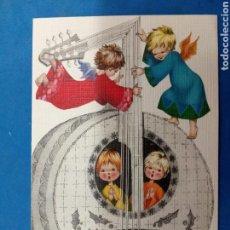 Postales: POSTAL NAVIDAD , CARMEN GUERRA , EDICIONES SABADELL , AÑO 1968. Lote 155203857