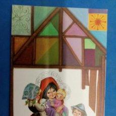 Postales: POSTAL NAVIDAD , CARMEN GUERRA , EDICIONES SABADELL , AÑO 1969. Lote 155296120
