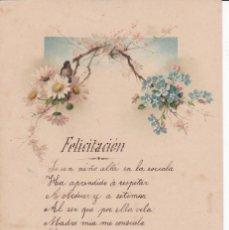 Postales: FELICITACIÓN GRACIA BARCELONA 1897 CON DIBUJO DE FLORES ZONA SUPERIOR 14X20CTMS.. Lote 155391642