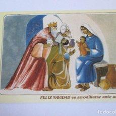 Postales: TARJETA SENCILLA - FELICITACION NAVIDEÑA - 15X10 - ADORACION REYES - 1990. Lote 155493550