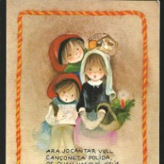 Postales: POSTAL NAVIDAD *SALMONS* - ED. SABADELL MIRACLE 02.04.140.1 - DIPTICA 17X12 CM. Lote 155726246