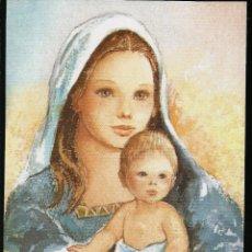 Postales: POSTAL NAVIDAD *Mª ROSA SOLÁ* - LA VIRGEN Y EL NIÑO - 14,5X10,5 CM. Lote 156795558