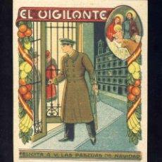 Postales: FELICITACION NAVIDEÑA DE OFICIOS: EL VIGILANTE. Lote 157279218