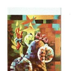 Postales: POSTAL NAVIDAD - DIPTICA, 129X16 CM. Lote 157759918