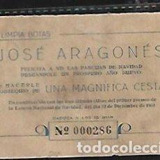 Postales: TARJETA NAVIDAD * EL LIMPIABOTAS * AÑO 1952. Lote 157785502